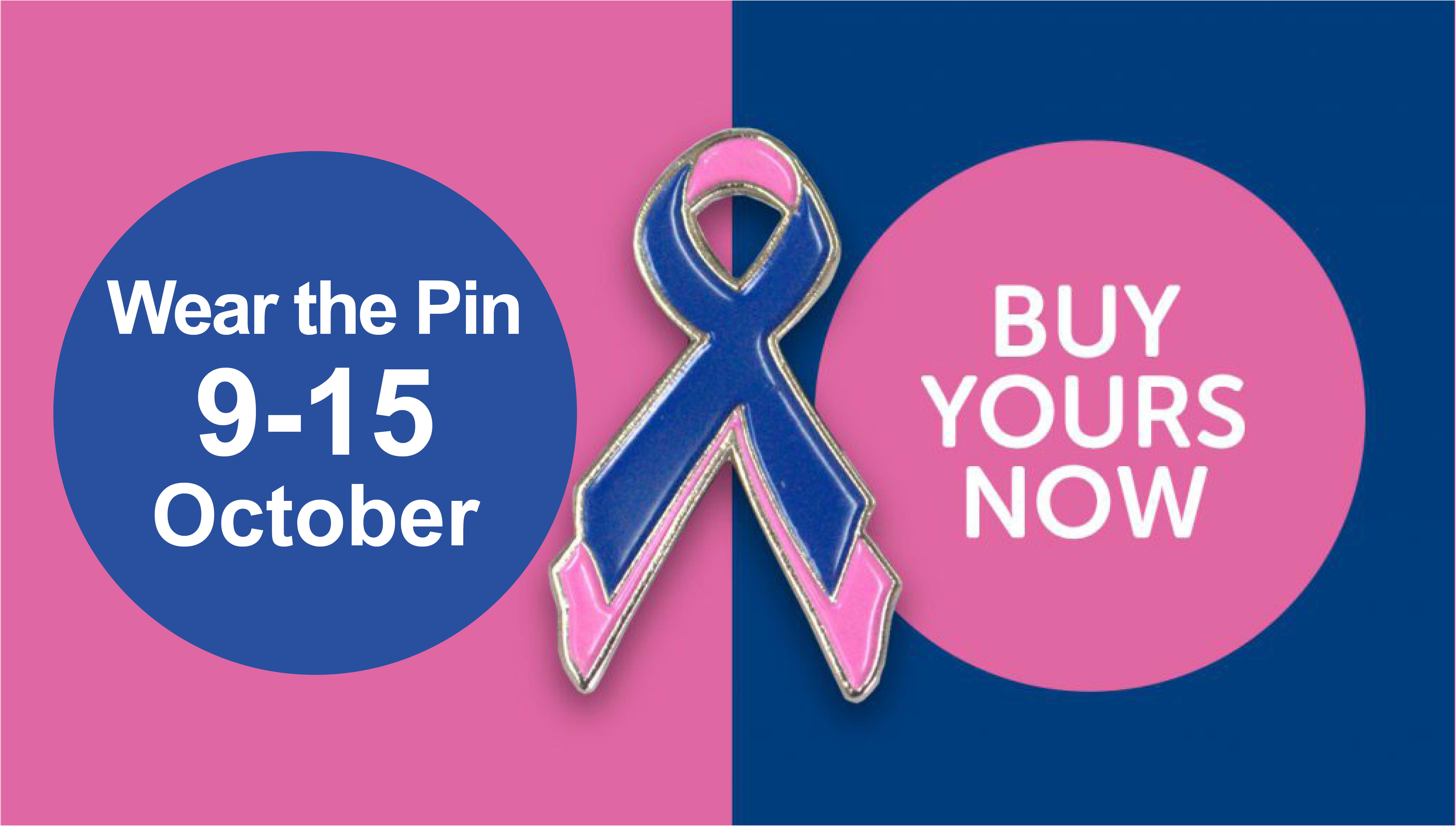 Baby Loss Awareness Week pin badge